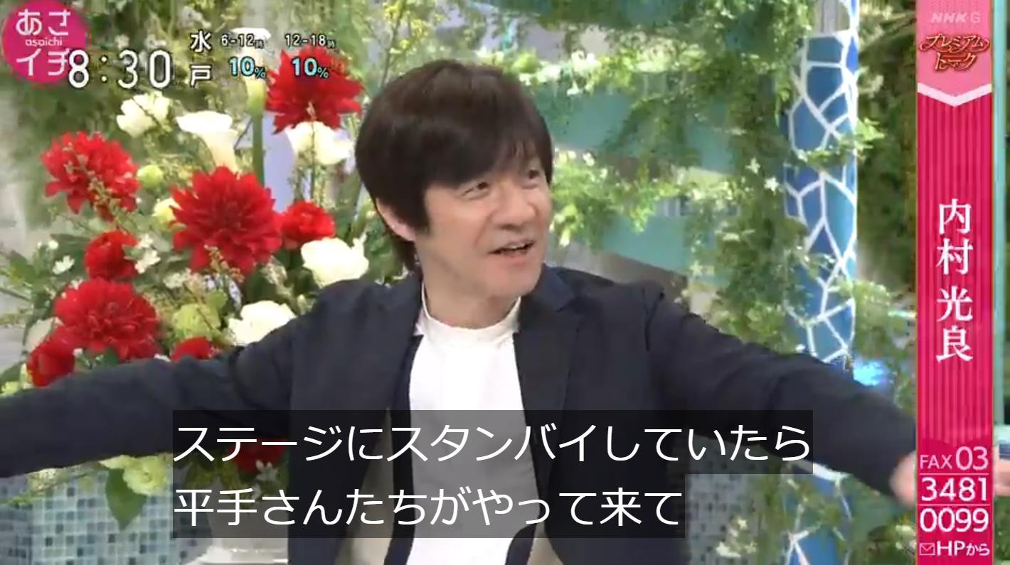 欅 坂 46 まとめ 平手